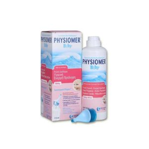 Υγεία-φαρμακείο Physiomer – Βρεφικό Spray Ρινικού Καθαρισμού 115ml