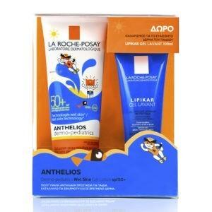 Μαμά - Παιδί La Roche Posay – Promo Anthelios Dermo-Pediatrics Wet Skin Gel Lotion Παιδικό Αντηλιακό Τζελ για Βρεγμένο Δέρμα SPF50+ 250ml και Δώρο Lipikar Gel Lavant 100ml