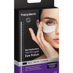 Περιποίηση Προσώπου Frezyderm – Μάσκα Ματιών Υδρογέλης 8τμχ
