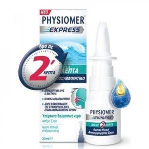 4Εποχές Physiomer – Express Ρινικό Αποσυμφορητικό Σπρέι 20ml