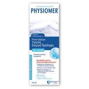 4Εποχές Physiomer – Ισότονο Αποσυμφορητικό Ρινικό Διάλυμα για Παιδιά 6+ και Ενήλικες 135ml
