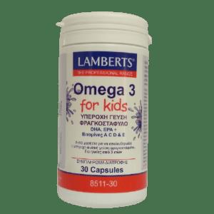 Παιδικές Βιταμίνες Lamberts – Μασώμενες Βιταμίνες με Ωμέγα 3 για Παιδιά 30 κάψουλες