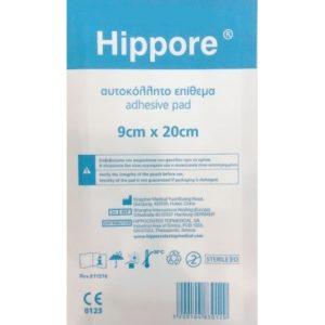 Γάζες - Επίδεσμοι Hippore – Αυτοκόλλητη Αποστειρωμένη Γάζα 9cmx20cm 1 τμχ