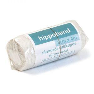 Άνω Άκρο Hippoband – Ελαστικός Επίδεσμος 8cmx4m Τύπου Ideal με Clip