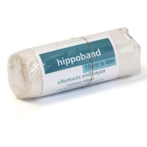 Άνω Άκρο Hippoband – Ελαστικός Επίδεσμος 10cmx4m Τύπου Ideal με Clip