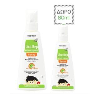 Μαμά - Παιδί Frezyderm – Προληπτική Αντιφθειρική Λοσιόν 150ml και Δώρο Lice Rep Spray 80ml