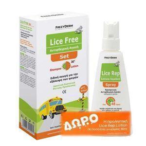 Αντιφθειρικά-Φθινόπωρο Frezyderm – Αντιφθειρικό Σετ Lice Free Σαμπουάν και Λοσιόν 2x125ml και Δώρο Προληπτική Αντιφθειρική Λοσιόν 80ml
