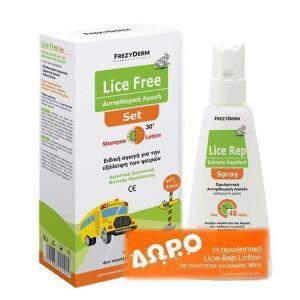 4Εποχές Frezyderm – Αντιφθειρικό Σετ Lice Free Σαμπουάν και Λοσιόν 2x125ml και Δώρο Προληπτική Αντιφθειρική Λοσιόν 80ml