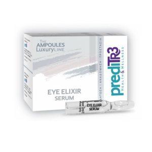 Περιποίηση Προσώπου PrediTR3 – Triple Hyaluronic Serum Ορός Ματιών Εντατικής Ενυδάτωσης 1 κάψουλα x 2ml