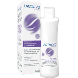 Εγκυμοσύνη - Νέα Μαμά Lactacyd – Καθαριστικό Ευαίσθητης Περιοχής Καταπραϋντικό 250ml