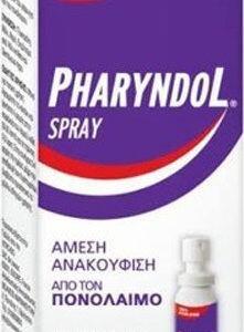 Φθινόπωρο Pharyndol – Spray Εκνέφωμα για τον Πονόλαιμο για Ενήλικες 30ml