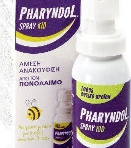 Παιδική Φροντίδα Pharyndol – Spray Kids Παιδικό Σπρέι για τον Πονόλαιμο 20ml