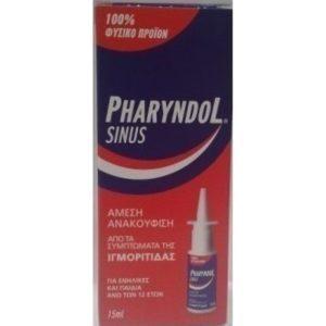Υγεία-φαρμακείο Pharyndol – Sinus Spray Εκνέφωμα για την Ιγμορίτιδα 15ml