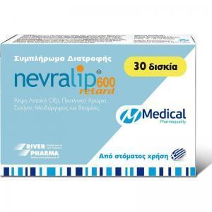 Διατροφή & Υγεία Medical Pharmaquality – Nevralip Retard 600 Συμπλήρωμα Διατροφής με Αντιοξειδωτική και Νευροτροφική Δράση 30 ταμπλέτες