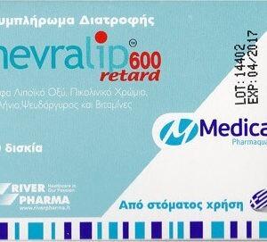 Διατροφή & Υγεία Medical Pharmaquality – Nevralip Retard 600 Συμπλήρωμα Διατροφής με Αντιοξειδωτική και Νευροτροφική Δράση 20 ταμπλέτες