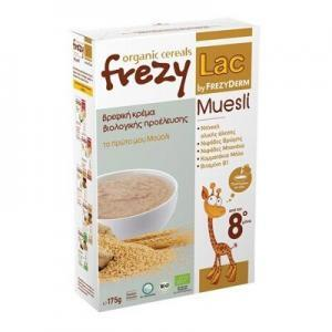 Διατροφή Βρέφους Frezyderm – Frezylac Βιολογική Κρέμα Μούσλι 175g