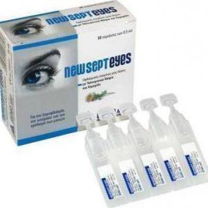 Οφθαλμικές Σταγόνες-Ph Demo – Newsepteyes Οφθαλμικές Σταγόνες μιας Δόσης με Υαλουρονικό Νάτριο και Χαμομήλι 30×0,5ml