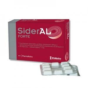 Μέταλλα - Ιχνοστοιχεία WinMedica – SiderAL Forte Σουκροσωμικός Σίδηρος για την Πρόληψη της Αναιμίας 20 κάψουλες