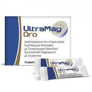 Διατροφή & Υγεία Winmedica – UltraMag Oro Μαγνήσιο σε Φακελάκια Υψηλής Απορρόφησης 30 Φακελίσκοι x 1.8 gr
