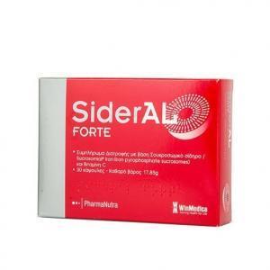 Μέταλλα - Ιχνοστοιχεία WinMedica – SiderAL Forte Σουκροσωμικός Σίδηρος για την Πρόληψη της Αναιμίας 30 κάψουλες