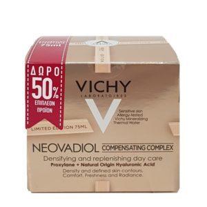 Γυναίκα Vichy – Neovadiol Κρέμα Ημέρας για Κανονικές/Μεικτές Επιδερμίδες Limited Edition 75ml