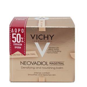 Γυναίκα Vichy – Neovadiol Magistral Balm Limited Edition 75ml