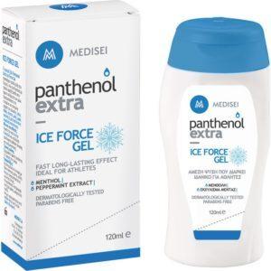 Άθληση - Κακώσεις Medisei -Panthenol Extra Ice Force Gel Ψυχρό Ζελέ Σώματος 120ml