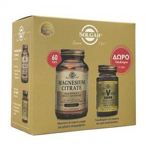 Διατροφή & Υγεία Solgar – Promo Magnesium Citrate 200mg 60tabs και Δώρο VM-2000 14caps