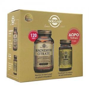 Διατροφή & Υγεία Solgar – Promo Magnesium Citrate 200mg 120tabs και Δώρο VM-2000 14caps