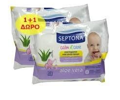 Για Όλη Την Οικογένεια Septona – Aloe Vera Calm n Care Μωρομάντηλα 20τμχ 1+1 Δώρο