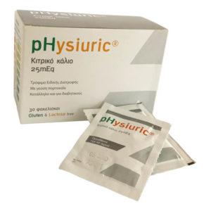 Συμπληρώματα Διατροφής Meditrina – Physiuric Κιτρικό Κάλιο 30 Φακελίσκοι