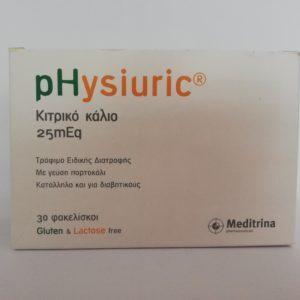 Διατροφή & Υγεία Meditrina – Physiuric Κιτρικό Κάλιο 30 Φακελίσκοι
