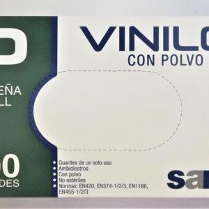 Διάφορα Αναλώσιμα-ph Santex – Γάντια Βινυλίου με Πούδρα Small 100 τμχ