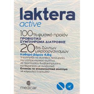 Αντιμετώπιση Laktera Active – Προβιοτικό Συμπλήρωμα Διατροφής 14 κάψουλες