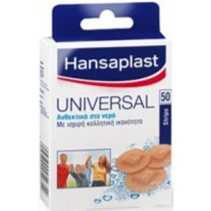 Φαρμακείο Hansaplast – Universal Στρόγγυλα Ανθεκτικά στο Νερό 50 τμχ