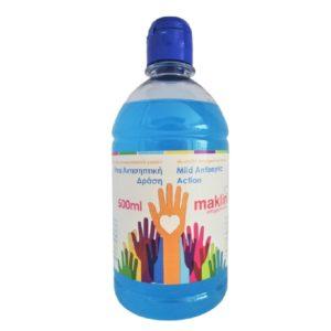 => STOP COVID-19 Maklin – Αλκοολούχο Καθαριστικό Χεριών Αντισηπτική Δράση 70% 500ml