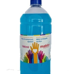Various Consumables-ph Maklin – Alcoholic Hand Cleaner 1L