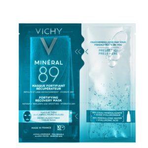 Γυναίκα Vichy – Mineral 89 Fortifying Instant Recovery Mask  Μάσκα Ενδυνάμωσης και Επανόρθωσης Με Ιαματικό Μεταλλικό Νερό και Υαλουρονικό Οξύ 29g