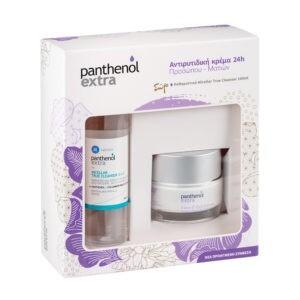 Γυναίκα Panthenol Extra – Σετ Αντιρυτιδική Κρέμα Προσώπου και Ματιών 50ml και Δώρο Micellar True Cleanser 100ml