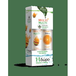 Διατροφή & Υγεία PowerHealth – Multi+Multi με Στέβια 24 Αναβρ. Δισκία και Vitamin C 500mg Πορτοκάλι 20 Αναβρ. Δισκία