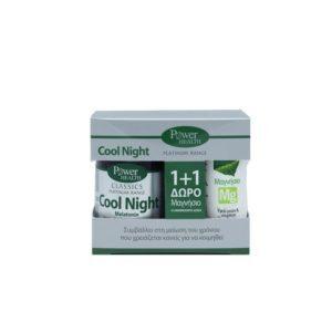 Άγχος - Στρες - Χαλάρωση PowerHealth – Platinum Cool Night Melatonin Συμπλήρωμα Διατροφής για Ήρεμο Ύπνο 30 Κάψουλες Δωρο Μαγνήσιο 10 Αναβράζοντα Δισκία