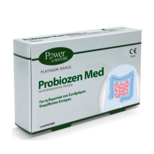 Αντιμετώπιση PowerHealth – Platinum Range Probiozen Med Συμπλήρωμα Διατροφής για τη Θεραπεία του Ευερέθιστου Εντέρου 15caps