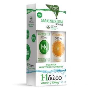 Διατροφή & Υγεία PowerHealth – Magnesium 300Mg 20Αναβράζοντα και Δώρο Vitamin C 500Mg 20Αναβράζοντα
