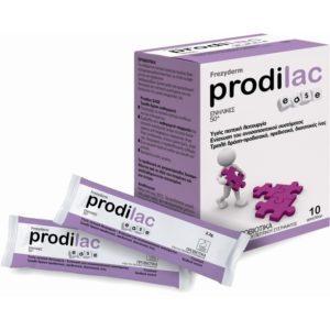 Διατροφή & Υγεία Frezyderm – Prodilac Ease για Ενήλικες 50+ Ετών 10 Φακελίσκοι