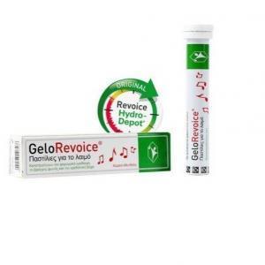 4Εποχές GeloRevoice – Παστίλιες για το λαιμό με ήπια εμπλουτισμένες και αρωματικές ύλες κερασιού μενθόλης.