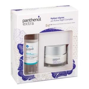 Περιποίηση Προσώπου Medisei – Panthenol Extra Night Cream με Active Night Complex 50ml και Δώρο Micellar True Cleanser 3in1 100ml