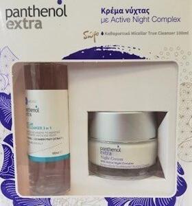 Γυναίκα Medisei – Panthenol Extra Night Cream με Active Night Complex 50ml και Δώρο Micellar True Cleanser 3in1 100ml