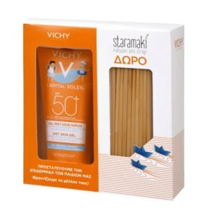 Μαμά - Παιδί Vichy – Promo Capital Soleil Wet Skin Gel kids αντηλιακή κρέμα Spf50 και Δώρο Καλαμάκια από Σιτάρι