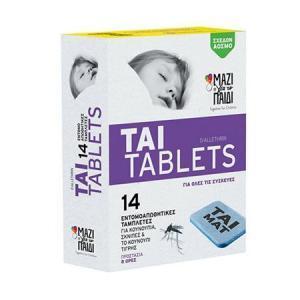 Για Όλη Την Οικογένεια TaiMat – Εντομοαπωθητικές Ταμπλέτες 14τεμ