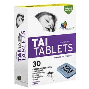 Καλοκαίρι TaiMat – Εντομοαπωθητικές Ταμπλέτες 30τεμ